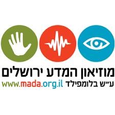 מוזיאון המדע ירושלים